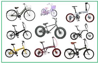 札幌自転車買取品目