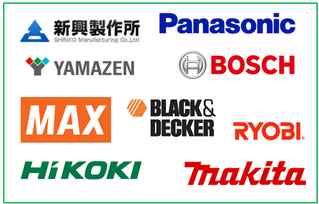 札幌エコリンク電動ハンマー買取メーカー