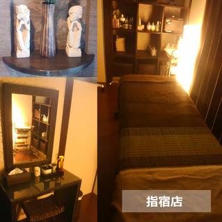 エステ&リラクゼーションルームc.g.m. 指宿店 店内風景