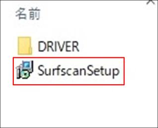 SurfScan圧縮データ