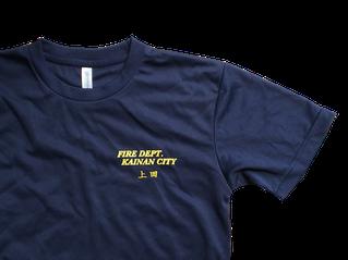お得な個人ネームパックのTシャツの写真