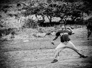 Una partita a Macarròn2 in Nicaragua