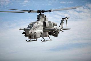 AH-1Z Cobra - © USMC