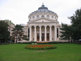 Romanian Athenaeum, Bucharest, Romania