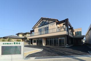 中島デイサービスセンターの外観