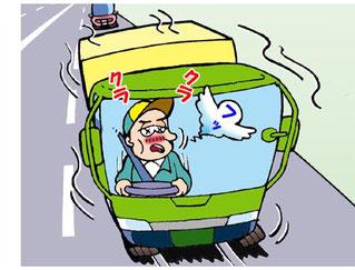 脳梗塞で交通事故