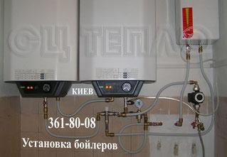 "Монтаж систем ГВС от СЦ ""ТЕПЛО"""
