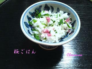 sakura gohan