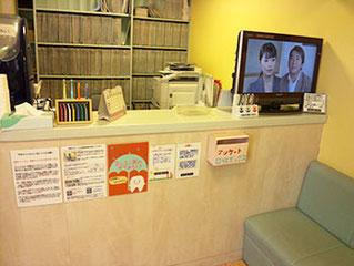 林歯科診療所の受付