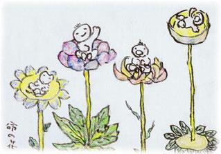 命の花 (高橋れい子)
