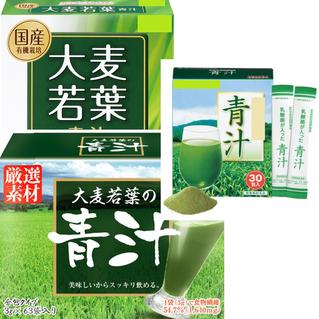 青汁は、ほうれん草と同じくシュウ酸を含みますので、青汁は飲んではいけません。