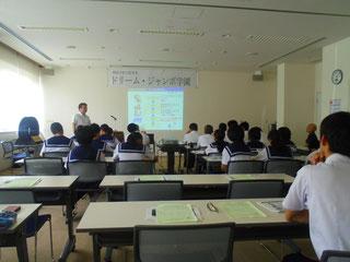 住友ゴム工業㈱の日高様によるキャリア教育