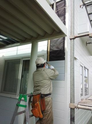 札幌外壁サイディング修理