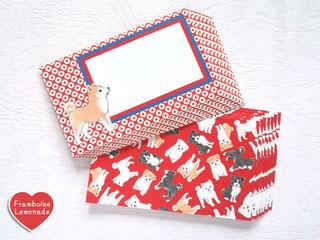 525和犬ころころ(赤)☆ネームカード