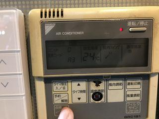 ダイキンエラーコードA-3