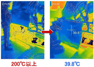 遮熱材FXJで輻射熱の遮熱