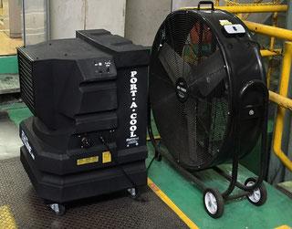 ポートアクール冷風機サイクロン3000