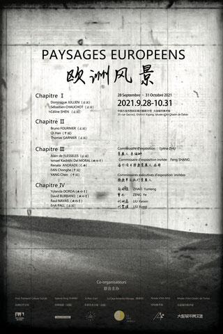 EXPOSICIÓN ITINERANTE COMISARIADA POR SHANGFENG GALLERY Y QUE RECORRERÁ DIEZ CIUDADES DEL NORTE DE CHINA, MUSEOS, CENTROS DE ARTE CONTEMPORÁNEO, GALERÍAS.