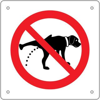 犬オシッコ・ウンチ禁止サイン