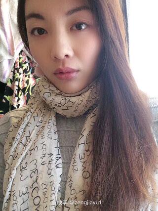 在日中国女性