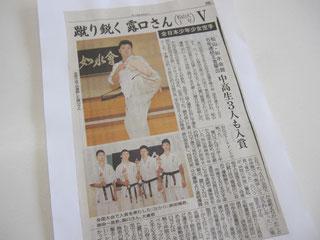 愛媛新聞掲載(平成26年5月1日)