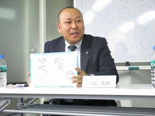 和田 英剛氏(株式会社六甲商会)