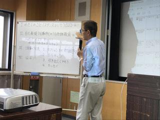 8月 新しい日本語学習法