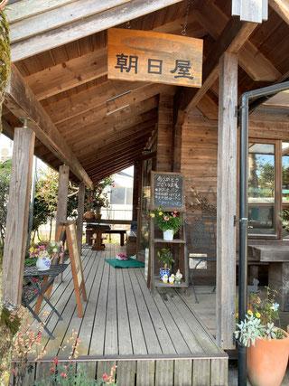 朝日屋 パン ログハウス 鹿沼市 東京インテリア家具 東京デザインセンター