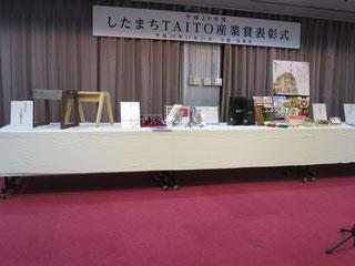 台東区役所にて表彰式が行われました