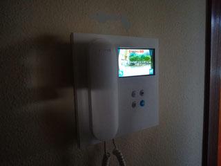 Monitor VEO de Fermax