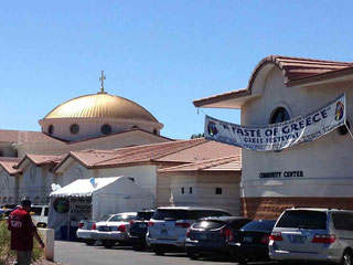 St. Katherine's Greek Orthodox Church, Chandler AZ