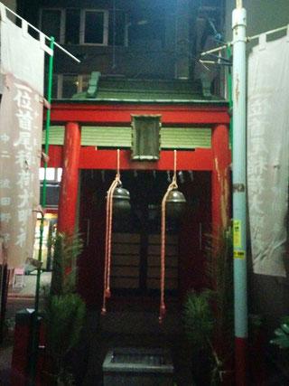 首尾稲荷神社