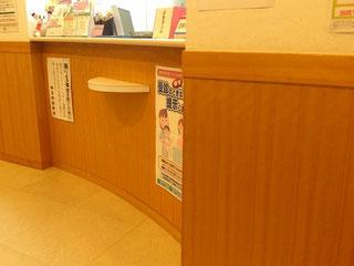 東京で店舗清掃を依頼するなら、クリニックや病院を専門的に清掃する「おそうじ先生」へ