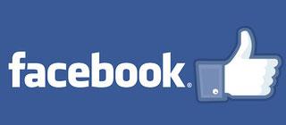 タイ雑貨ネット通販 泰国屋(たいこくや・taikokuya)公式facebook