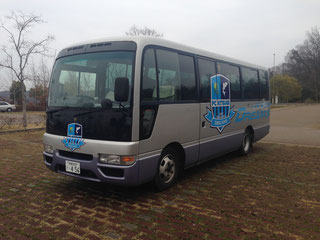 遠征などに使用する専用バス