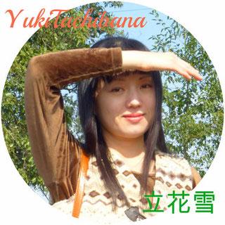 立花雪 絵画 陶芸 YukiTachibana