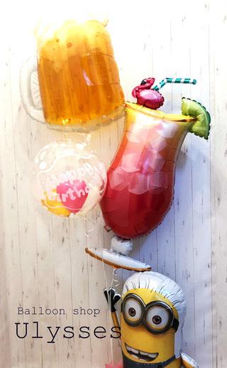 お酒バルーン シャンパン、カクテル、ビールのバルーン バルーンギフト バルーンアート バースデー 開店祝い
