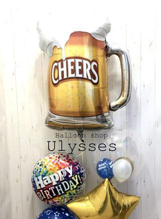 お酒 シャンパン、カクテル、ビールのバルーン バルーンギフト バルーンアート 父の日 バースデー 開店祝い