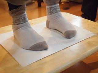 ハンマートゥの足