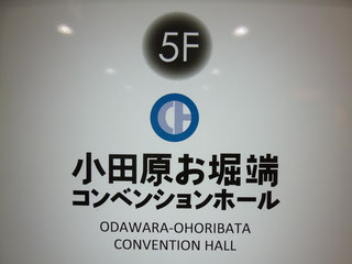 エレベーターで5Fへ。エスカレーターでは5Fへ行けません。
