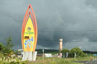 トナカイ牧場と夢地層館