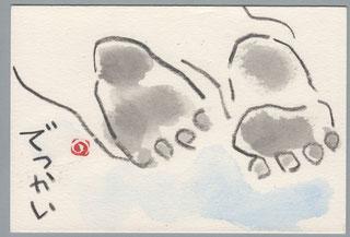 ホッキョクグマ 足の裏