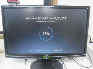 木更津・パソコン教室 みんなのパソコンくらぶ 祇園教室