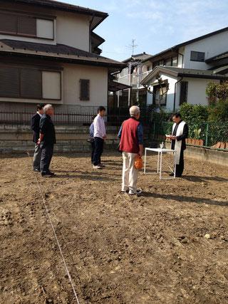神奈川県横浜市 注文住宅・自然素材の家