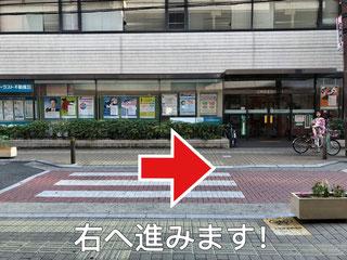 ③三井住友信託銀行さんが目の前に出てきます。 その通りを右へ進みます