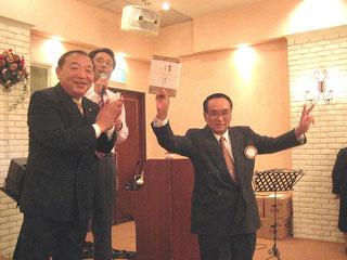 2008年新年会