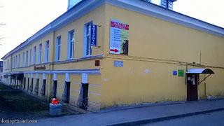 Комитет социальной защиты населения в Гатчине