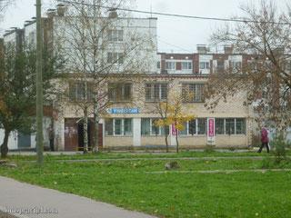 Паспортный стол в Новос Свете
