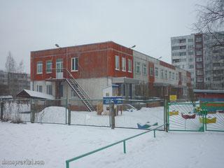 Детский сад 11 в Гатчине