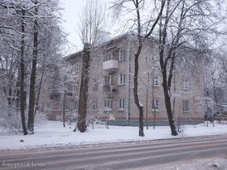 Достоевского 14 в Гатчине